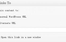 WordPress插件Page Links To,隐藏你的推广链接