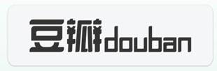 douban_logo
