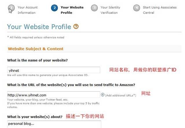 website-profile