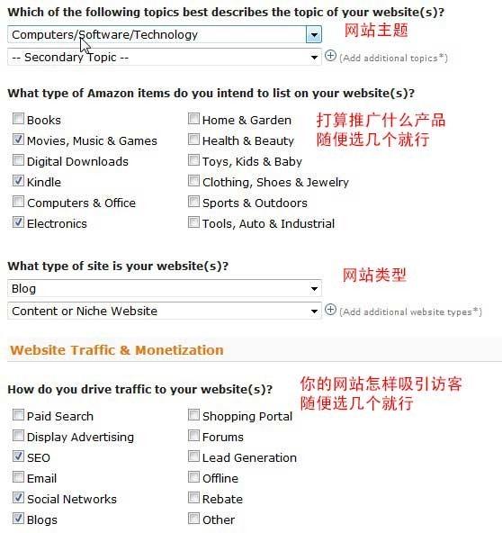 website-profile-2
